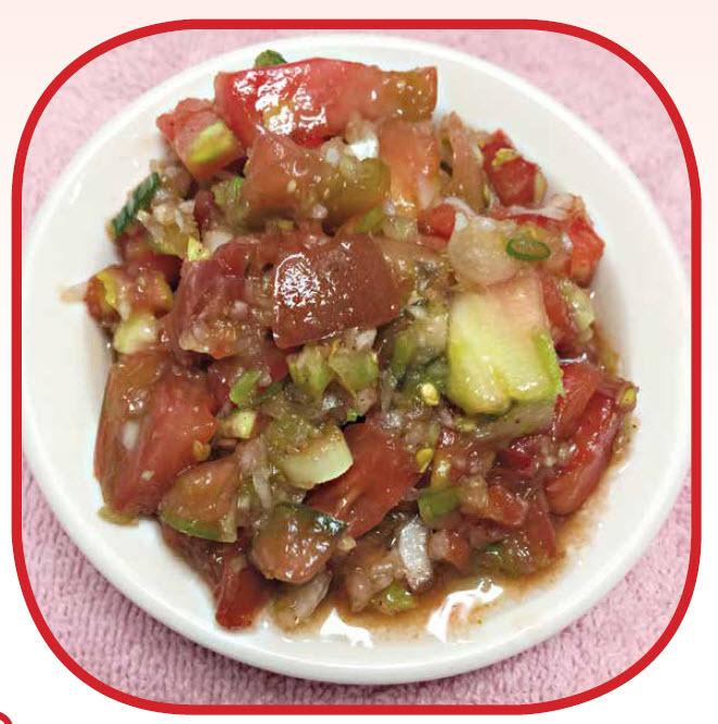 Homemade Salsa (Bumper Crop)